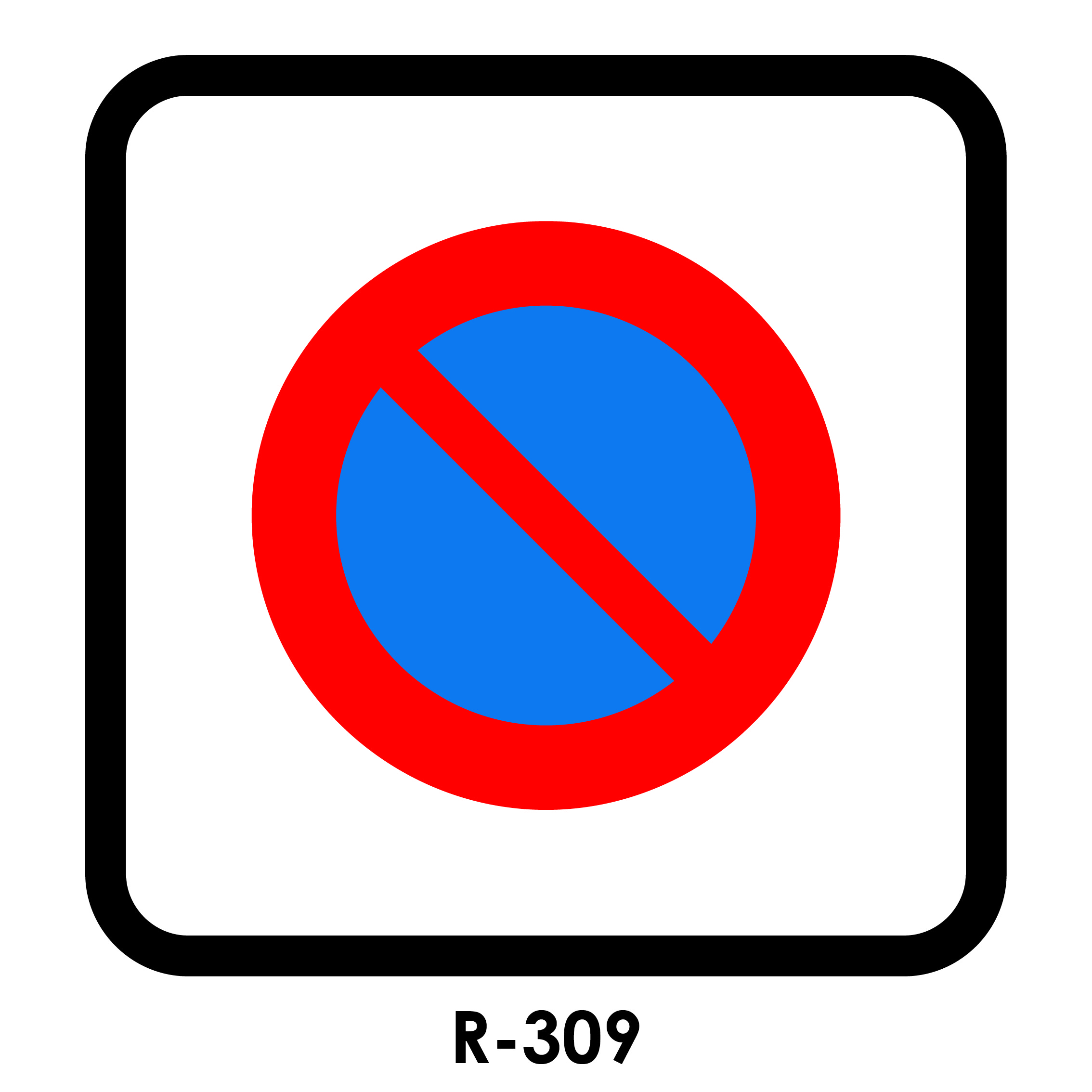Se/ñal Tr/áfico Metalica Homologada Tipo MOPU 60 cm Reflectante Nivel 1 Velocidad m/áxima 20 R-301